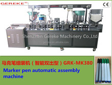 Gereke Machine---Professional Marker pen Automatic assembly production line