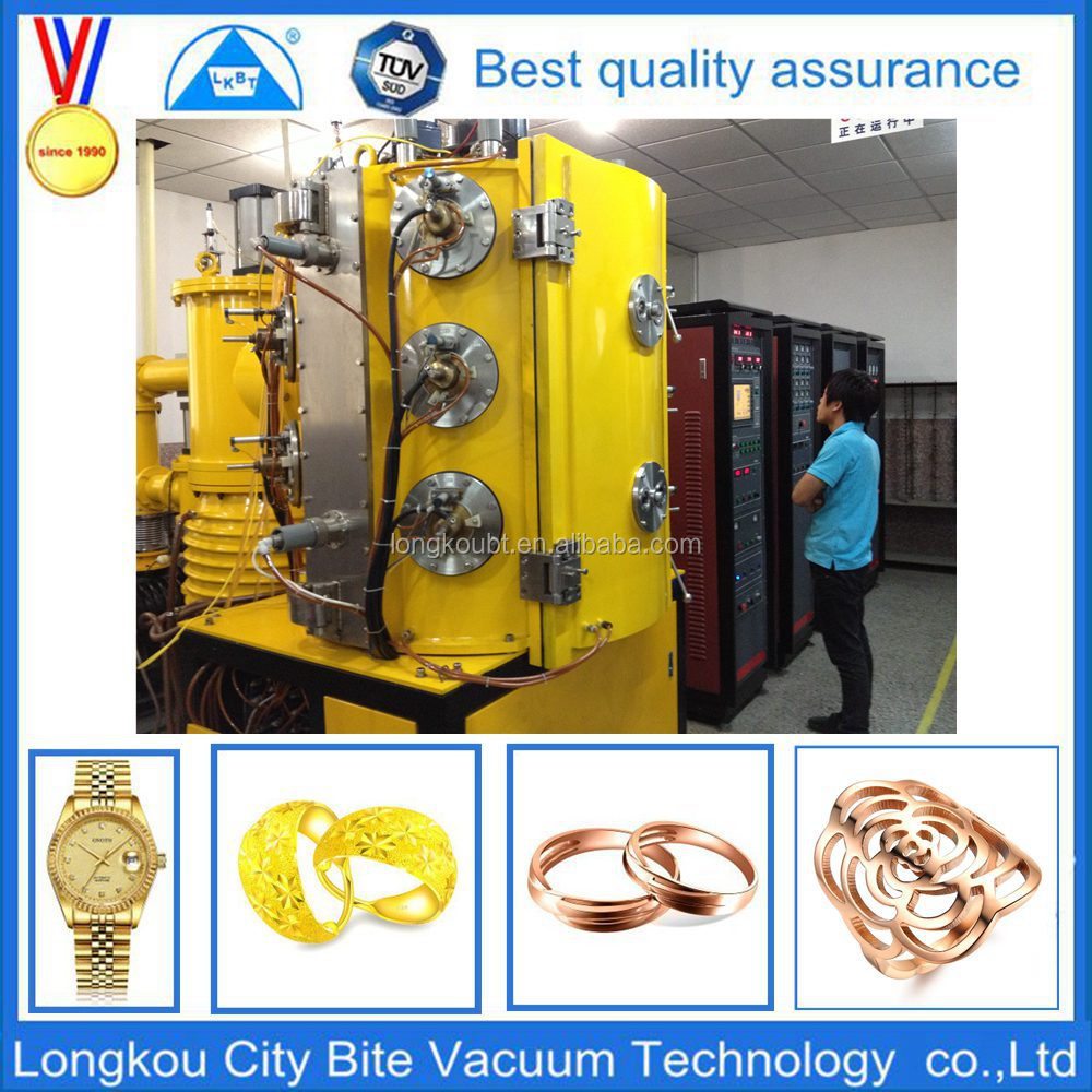 gold jewelry small pvd coating machine/vacuum metallizing machine