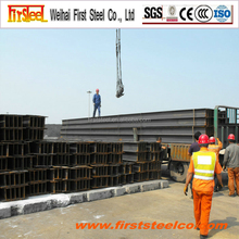 High quality construction harga besi h beam