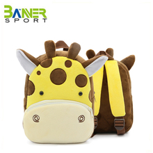 Quality and cheap 3D plush animal kids backpack toddler school bag daily travel backpack