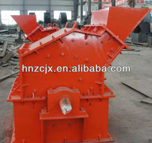 2012 hot sale fine Impact crusher for mining industry