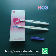 Best price hcg test kit for medical diagnostic
