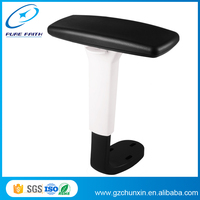 2016 Hot Sale PU Office Chair Parts Armrest Plastic Arm Chiar BIFMA SGS Standard