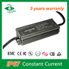 IP67 70w led power supply 2100ma constant current led grow light driver