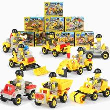 UNIKIDS 2016 Children Building Blocks Assembling Bricks Baby Toy Construction Vehicles Kid Mini Car Toy Yellow Color