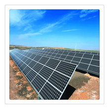 Globally Qualified Water Cooled Solar Panels Used in Residential Solar System/ JN
