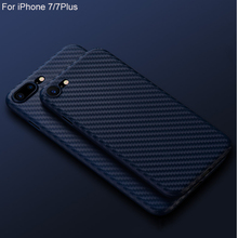 Carbon fiber pattern pp case for iphone 7 pp case, for apple 7 case pp anti-slip