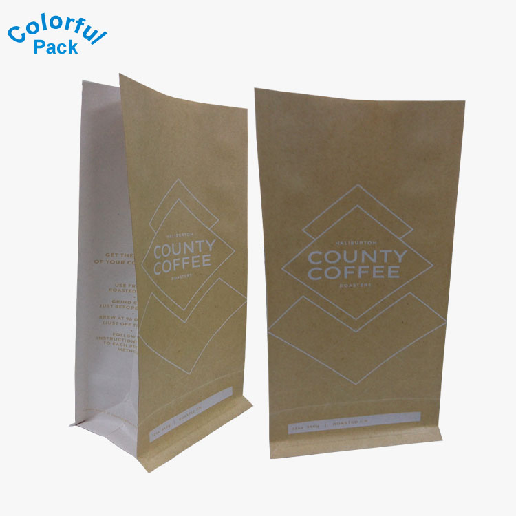250g coffee packaging plain kraft paper alu liner box bottom bag with valve and tear off zipper