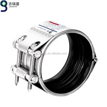 Rapid Pipe Repair Clamp uk Hydraulic pipe repair Rubber lined stainless steel pipe clamps