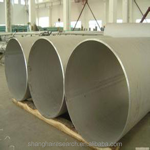 2016 recommend nickel based alloy steel 800H/HT pipe/ plate/bar