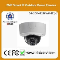 Hikvision NEW Product DS-2CD4525FWD-IZ with AF automatic focusing and motorized zoom lens