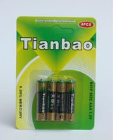 aaa R03P 1.5v battery low price