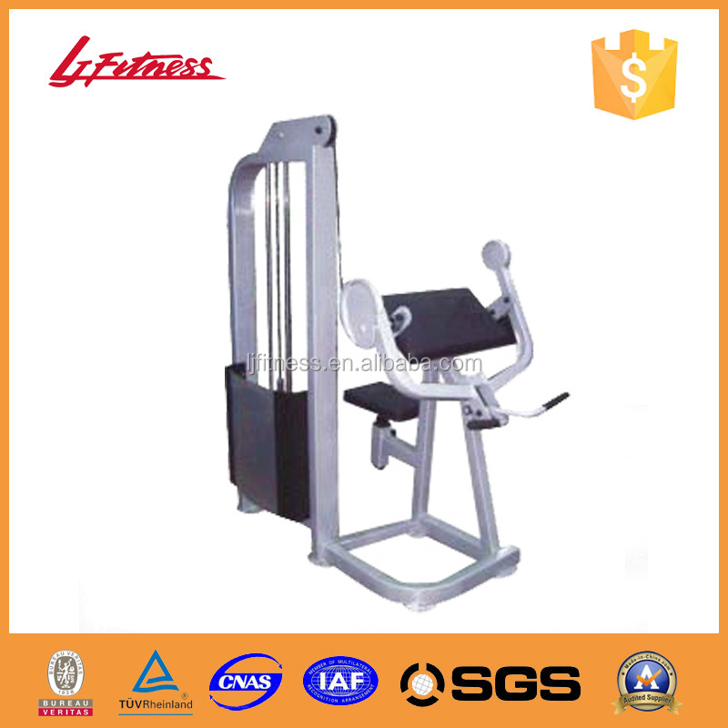 Hot Sale and Factory Price Commercial Biceps Curl sport equipment