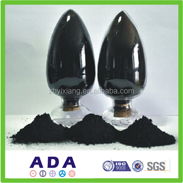 High quality conductive carbon black, conductive carbon black powder