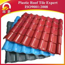 High quality Building Materials synthetic resin Spanish Roofing Tiles For Sale