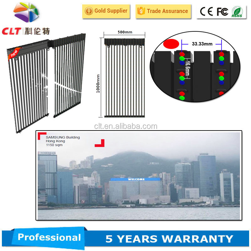 Shenzhen City New 16.66mm / 33.33mm Pixel Pitch Curtain Outdoor LED Display for building Giant Screen