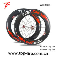 2013 newest style and hot selling 700c bicycle clincher wheelset & carbon wheel rim for road bicycle 88mm