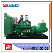 YUFA Green power solution China manufacturer 300kw biogas generator set for farm