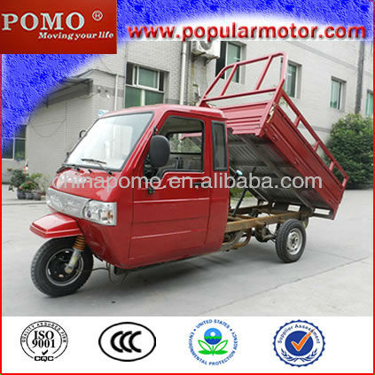 High Quality 2013 Best Closed Cabin Gasoline Motorized New Cheap Popular Cargo 300CC China Chopper Motorcycle