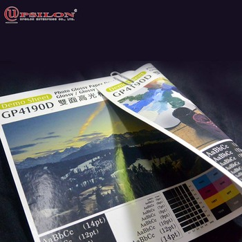 A3 Glossy Doble Blank Best Photo Paper