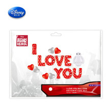 "Mixed item ""I LOVE YOU"" balloon set suitable for wedding decoration materials"