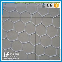 Wide Acclaim Hexagonal Football Net Wholesale