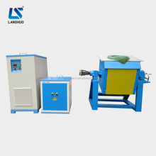 High Frequency Factory Price Electric Industrial Induction Metal Melting Furnace