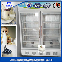 FACTORY PRICE CE yogurt making machine/yogurt making equipment