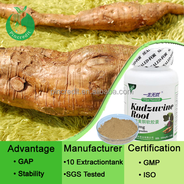 2015 New produced kudzu root extract isoflavones