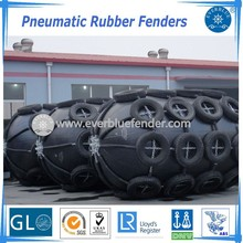 floating marine pneumatic rubber fender with synthetic- tire-cord