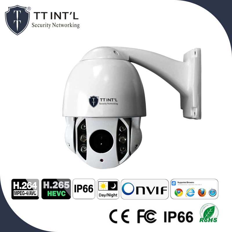 CCTV Full HD Zoom Action Camera 1080P 2MP Sony 30x Optical Zoom Speed Dome PTZ IP Camera