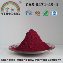 Organic Powder Pigment Red 23 Coloring Pigment Manufacturer