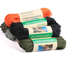 KongBo 100feet Mil Spec Type III 7 Strand 550lb paracord wholesale
