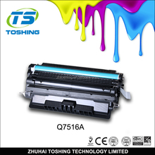 Empty cartridge 7516A for silicone empty toner cartridge for hp printer
