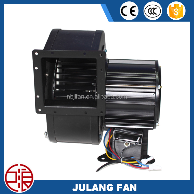 320W 150J7 centrifugal fan blower