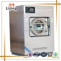 Commercial Laundry Equipment 20kg Industrial Washing Machine in Guangzhou