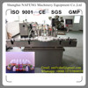Shanghai automatic commercial cigarette oil filling rolling machine
