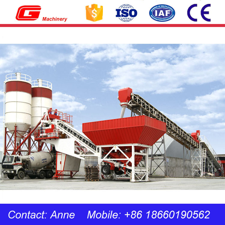 Hightech 75m3/h mobile concrete plant mobile batch plant
