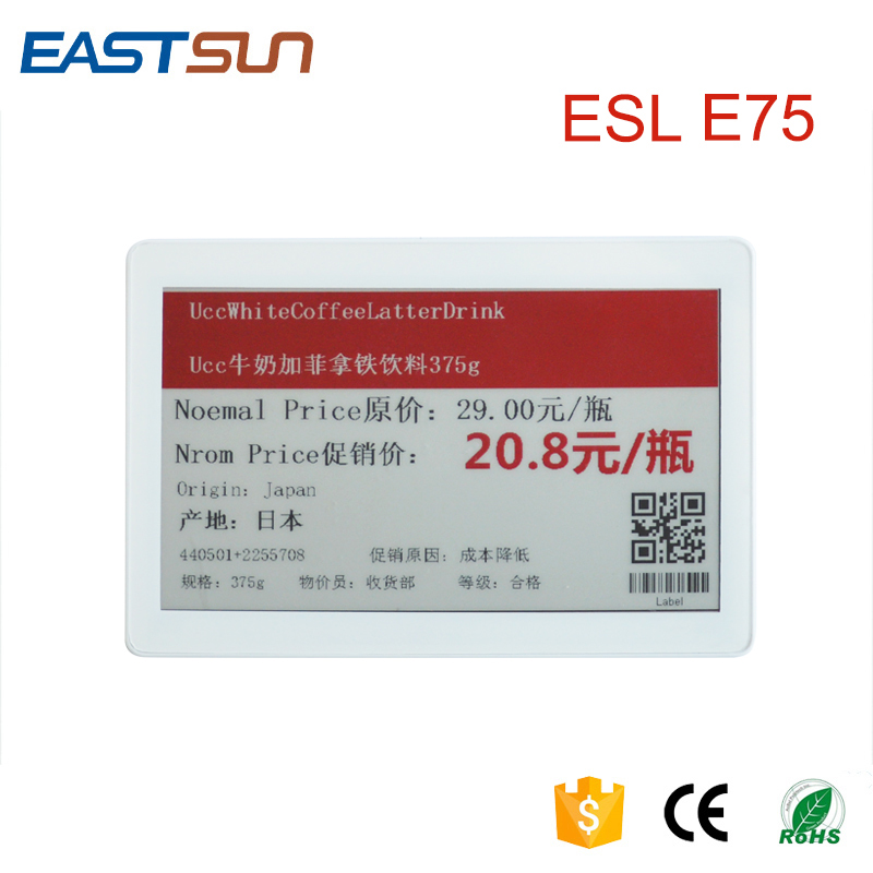 Competitive price digital epaper price tag digital tag for supermarket