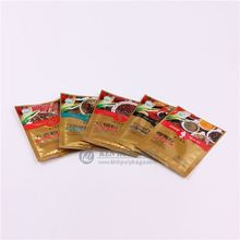 High Quality Aluminum foil Print Packaging Companies for Spice