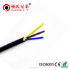 2016 factory pricr BVVB PVC insulated and sheathed 2core flat cable