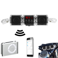Waterproof Motorcycle Portable BT stereo music speakers sound box support audio / radio / MP3