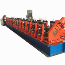 C/Z/U Channel Roll Forming Machine/Metal Purlin Making Machine
