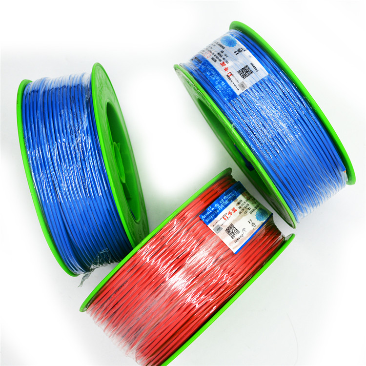 BVV 2.5mm2 PVC Insulated Electrical Copper Conductor Household Wire
