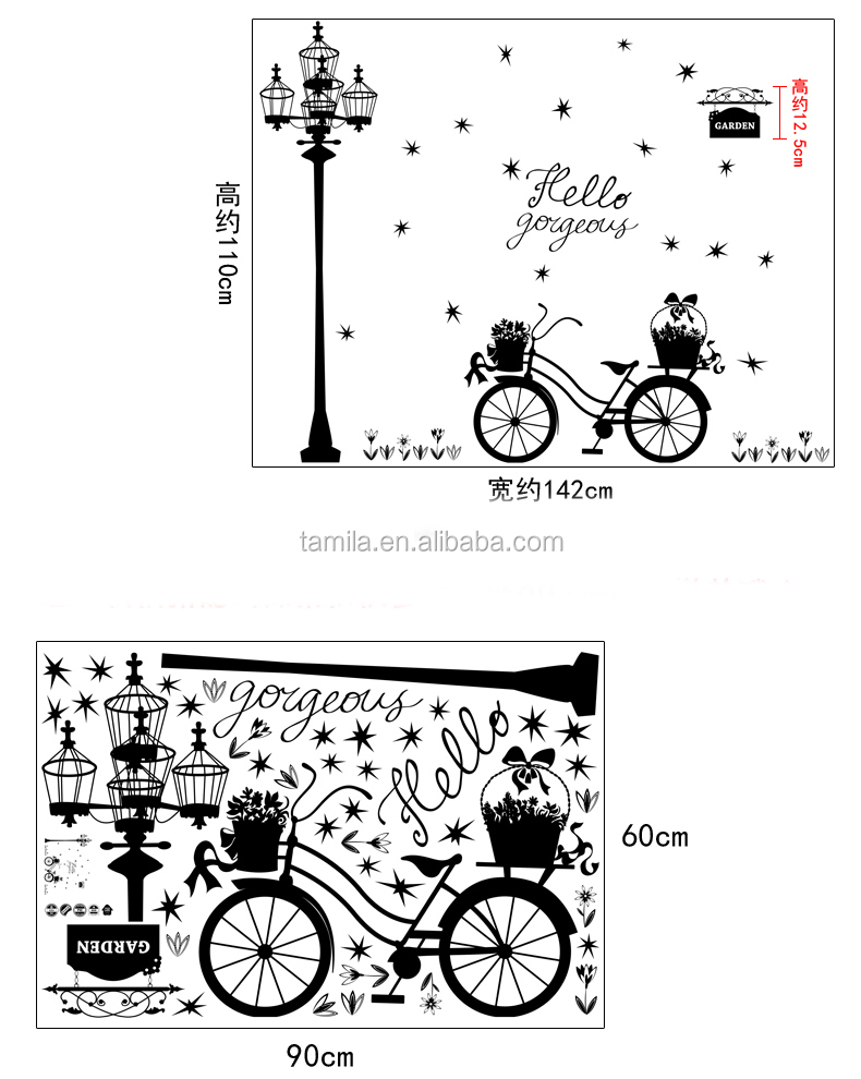 Vintage street lamp bicycle removable wall sticker creativity DIY home bedroom TV background sticker