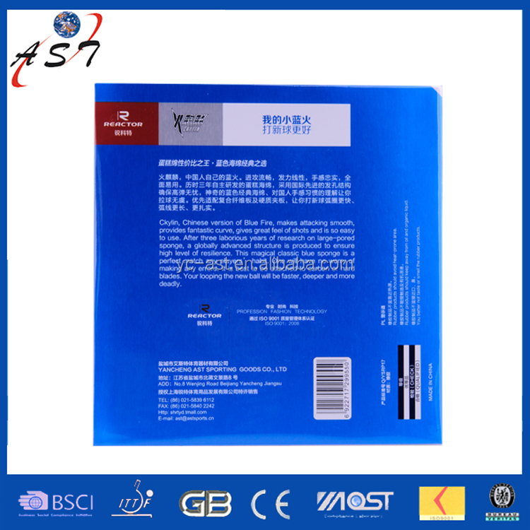 REACTOR Ckylin blue sponge ITTF approved table tennis rubber