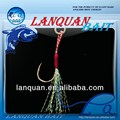 Lanquan hot wholesale assisted hook fishing lure LQTG1407