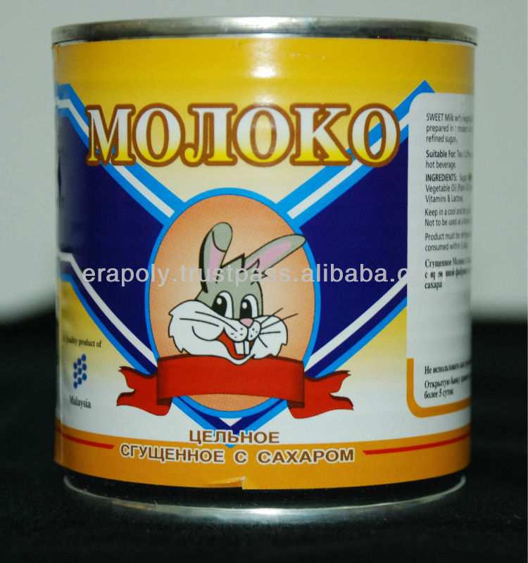 Sweetened Condensed Milk (MOLOKO) 390g
