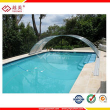 sabic plastics--pool canopy multiwall polycarbonate sheet