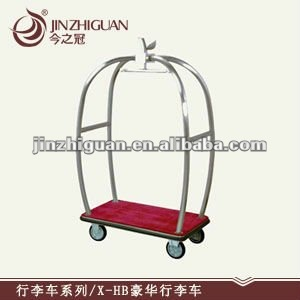 Stainless steel hotel baggage trolley/ luggage trolley/carts (X-HB)